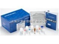牛血红蛋白(HB)ELISA试剂盒