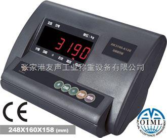 A9/A12/A15/DS3/D2+常熟電子秤,上海耀華地磅售后