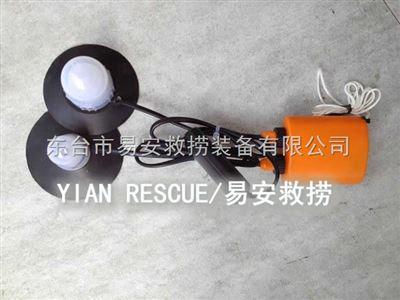 救生筏灯,DFFD-96-B2新款救生筏示位灯