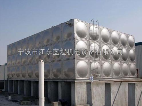 拼装水箱厂家,衢州不锈钢保温水箱厂家