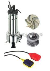 WQ不锈钢热水潜水泵,耐高温潜水排污泵