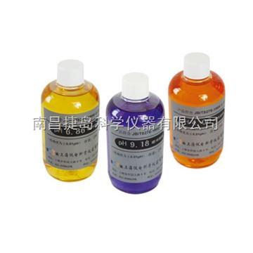 上海雷磁瓶裝PH標準緩沖液