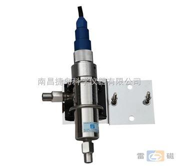 上海雷磁DDFG-2043-205C在線電導
