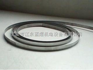 不锈钢标准钢卷尺
