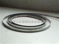 LY-BG不锈钢标准钢卷尺