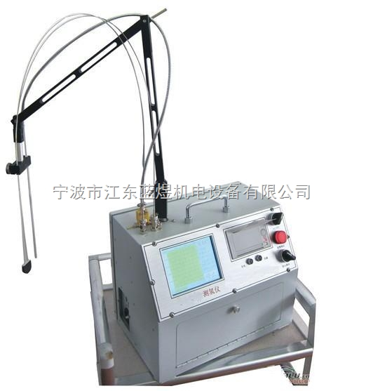铝熔体在线测氢仪、定量铝液测氢仪,重庆铝液测氢仪