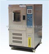 LY-HWHS衢州恒温恒湿试验箱,台州环境试验箱