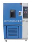 GDS-500C2016新款高低温湿热试验箱升温速率