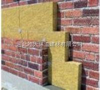 大理高密度防水岩棉板,硬质屋面防水岩棉板