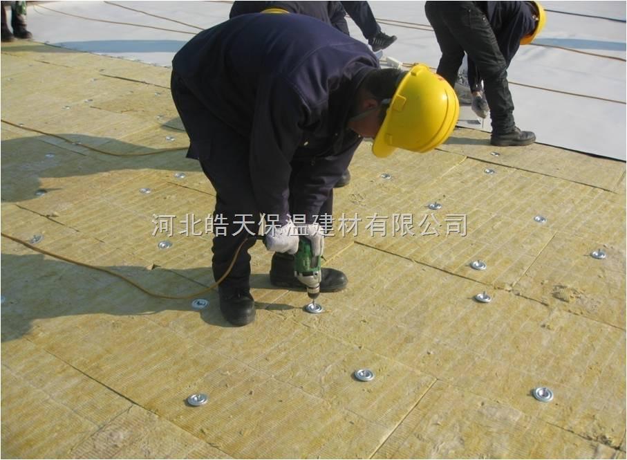 彩钢屋顶防火保温棉