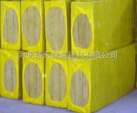 防火岩棉板哪里的Z便宜,优质保温岩棉板
