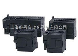 西门子S7-200PLC模块