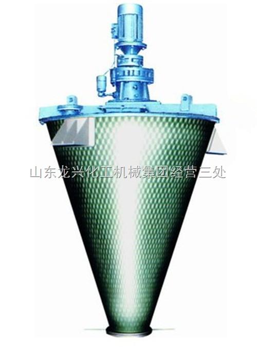 碳钢双螺旋混合机 不锈钢双螺旋混合机