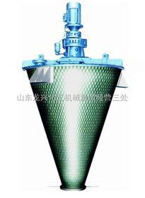1500L-碳钢双螺旋混合机 不锈钢双螺旋混合机