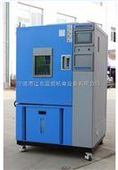LY-HWHS系列恒温恒湿箱厂家,恒温箱价格