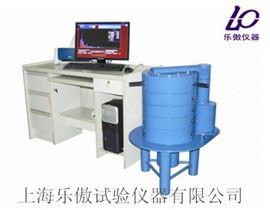 HD-2001低本底多道γ能譜儀廠家直銷