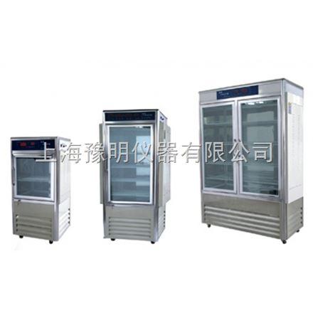 上海北京南京西安广州低温生化培养箱