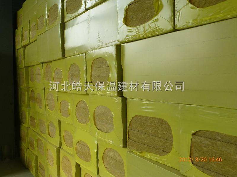 50mm厚保温岩棉板