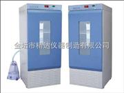MJX-150霉菌培养箱价格和报价