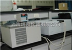 恒温循环水浴槽HX-101/HX-205/HX-105/HX-4012/HX-012/HX-025