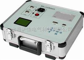 HY4022智能PT二次压降测试仪