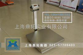TCS30KG加减料重量控制电子秤丨30KG计重台秤报价