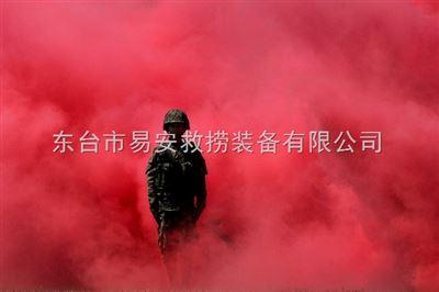消防演习烟雾