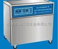 昆山舒美KQ-A6000KDB高功率数控超声波清洗器技术指标