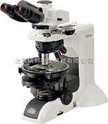 Eclipse LV100-UDM-POL/DS石棉识别显微镜