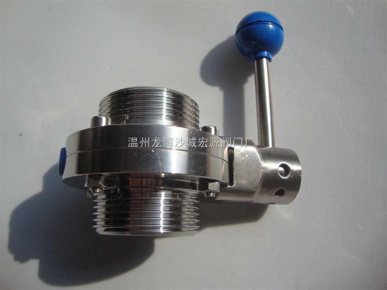 hy-卫生级外螺纹蝶阀(t螺圆螺)产品特点图片