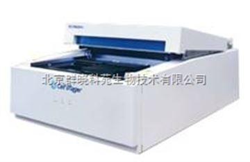 IN-02-001-01insphero 高速3D微组织筛选仪