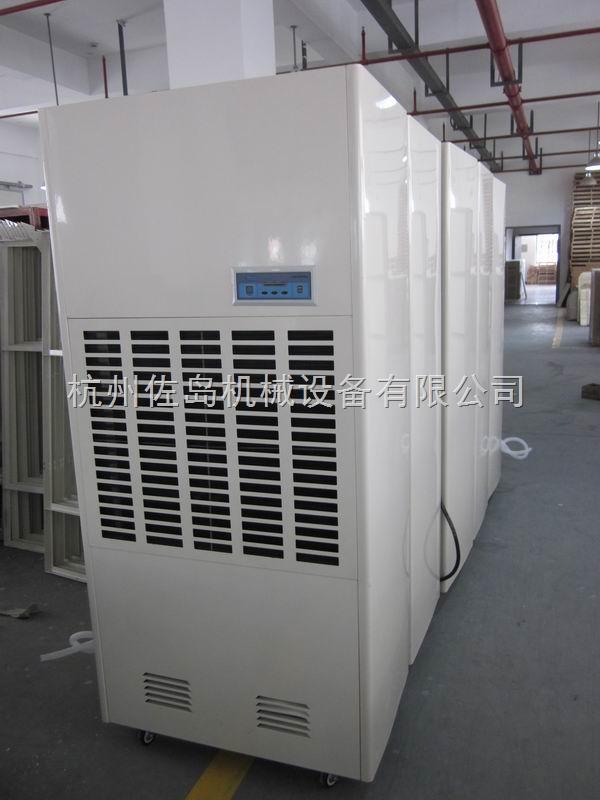 电力机房除湿器