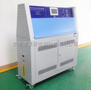 UV紫外线耐气候老化机