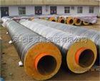 聚乙烯发泡直埋保温管厂家,预制直埋保温管,聚氨酯夹克保温管