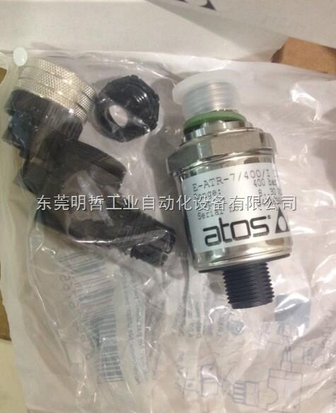 现货供应ATOS放大器E-BM-AS型