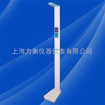 学校体检超声波身高体重测量仪型号