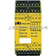 皮尔兹继电器PNOZ X8P 230VAC 3n/o 2n/c