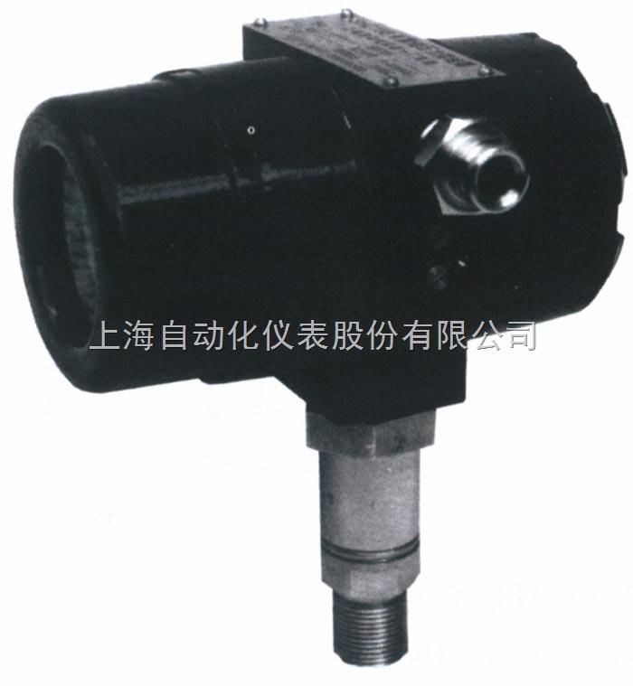 上海自动化仪表一厂SH2188G2EHXMEd防爆扩散硅压力变送器