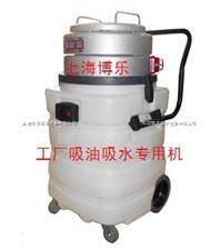 天津工业吸油机