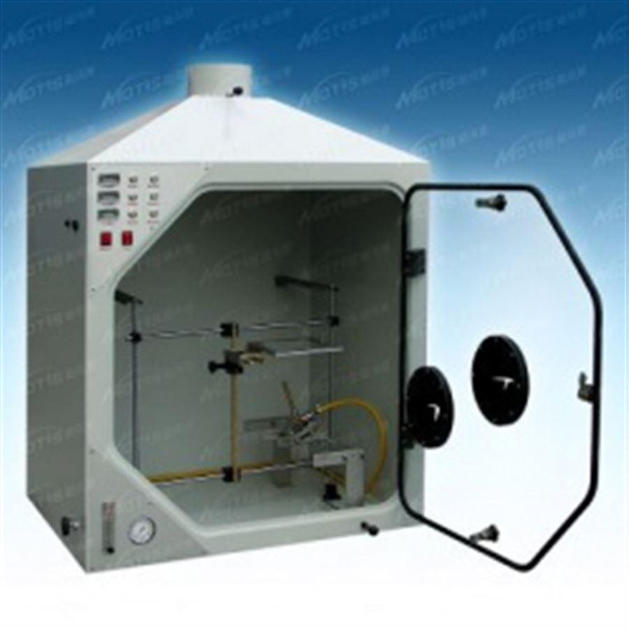 水平垂直燃烧测试仪