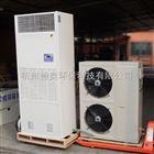 实验室恒温恒湿精密空调机