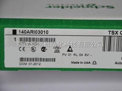 施耐德140系列PLC,140ARI03010特价