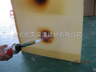 常德防火材料——外墙防火酚醛板价格