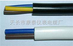 YVFR動力電纜 12*2.5