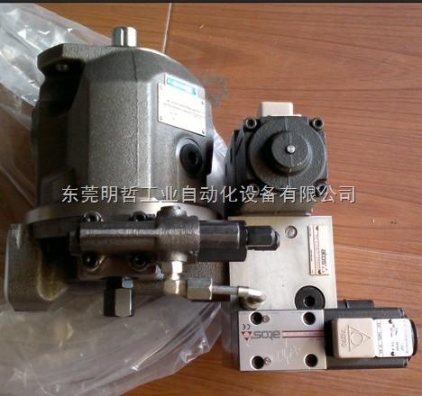 ATOS常规阀中国Z大供应商