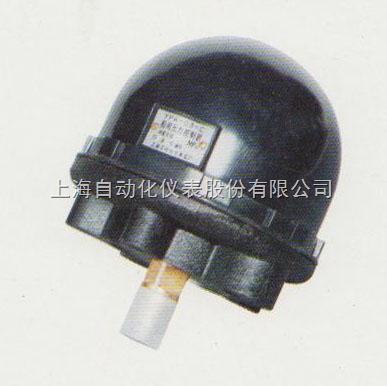 上海自动化仪表五厂YPK-03-C-02  船用膜片压力控制器