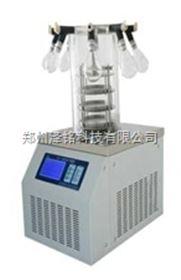 LGJ-10C真空冷凍干燥機/大專院校真空冷凍干燥機*