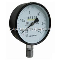 上海自动化仪表四YA-100氨压力表