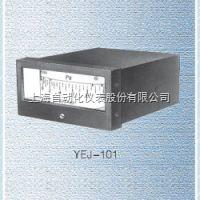 上海自动化仪表四YEJ-101矩形膜盒压力表