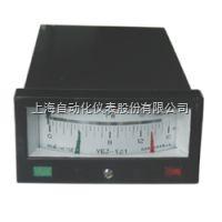 上海自动化仪表四YEJ-121矩形接点膜盒压力表